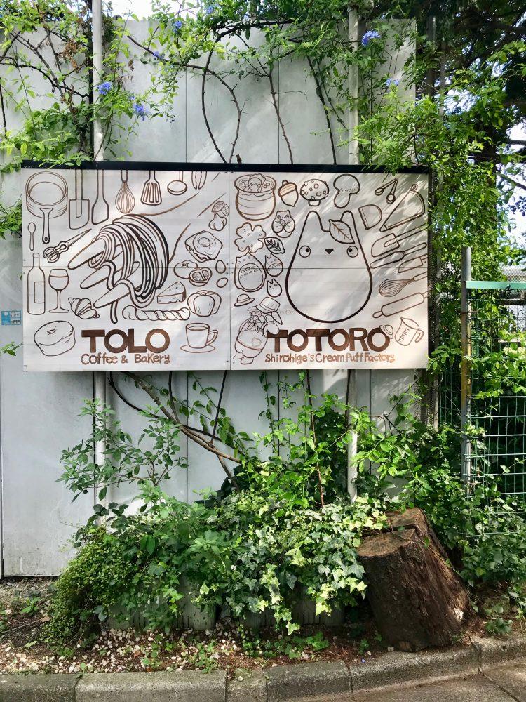 טוטורו